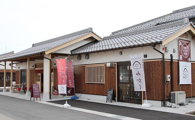 新館全景(C)日野観光協会.jpg