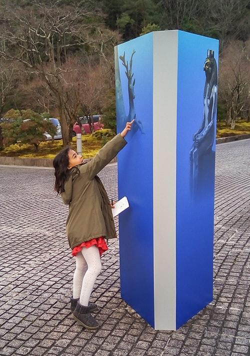 09-minmiho171220.jpg