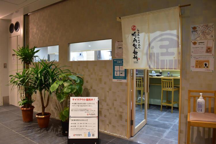 時雨製麺所 入口