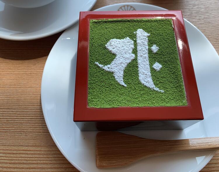 梵字抹茶テラミス