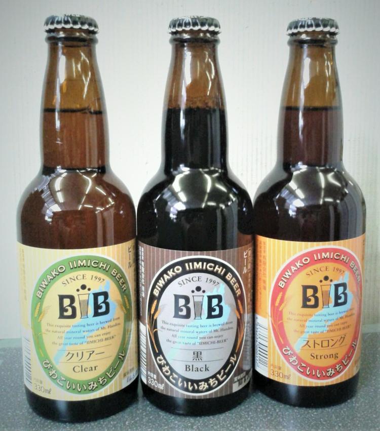 3種類ビール.JPG
