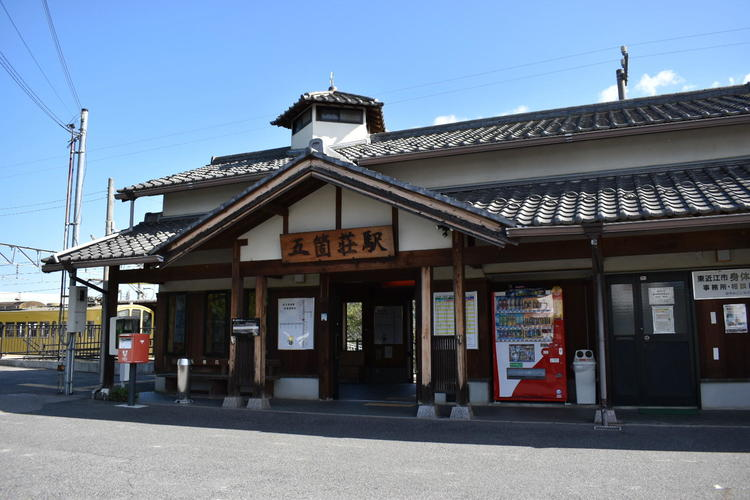 8.五箇荘駅.jpeg