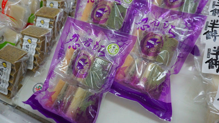 http://www.biwako-visitors.jp/staff/blog/34f3504af844303c1c8b38799fd1bb2fae567208.jpg