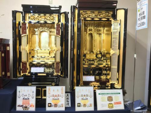 仏壇.png