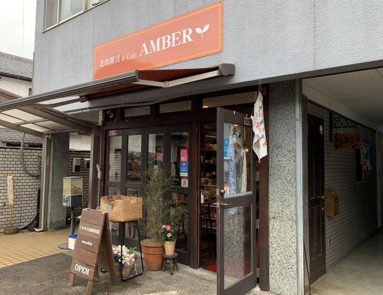 Amber店舗.jpg