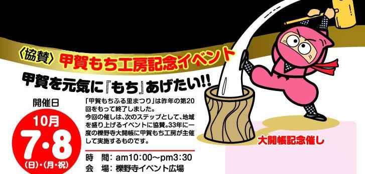 http://www.biwako-visitors.jp/staff/blog/59fe4155bbbd6ac352af0439fcec5bc5ba30e445.jpg