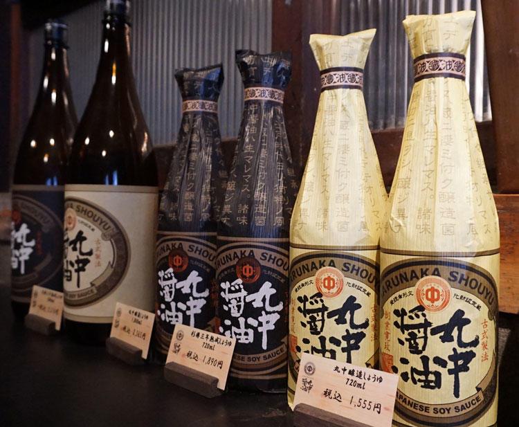 丸中醤油-醤油.jpg