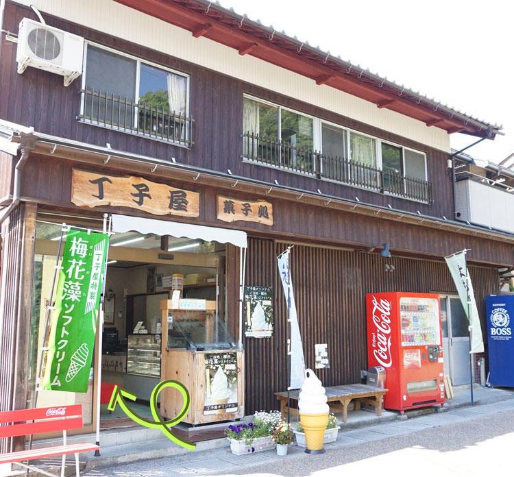 丁子屋製菓-ソフト.jpg