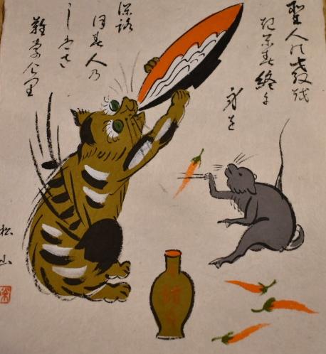 ネコとネズミ.png