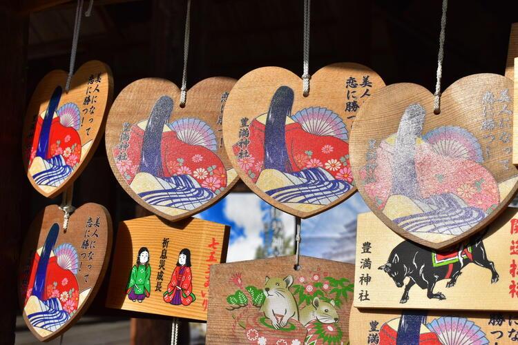 豊満神社絵馬1