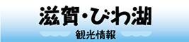 サイトロゴ.jpg