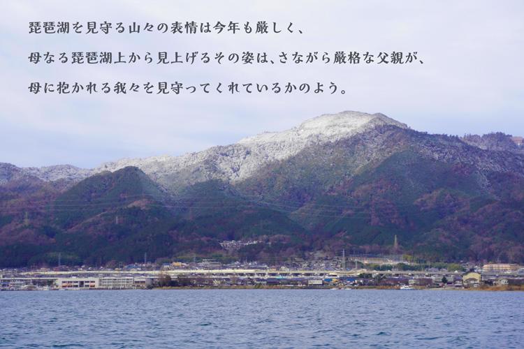 比叡山-01.jpg