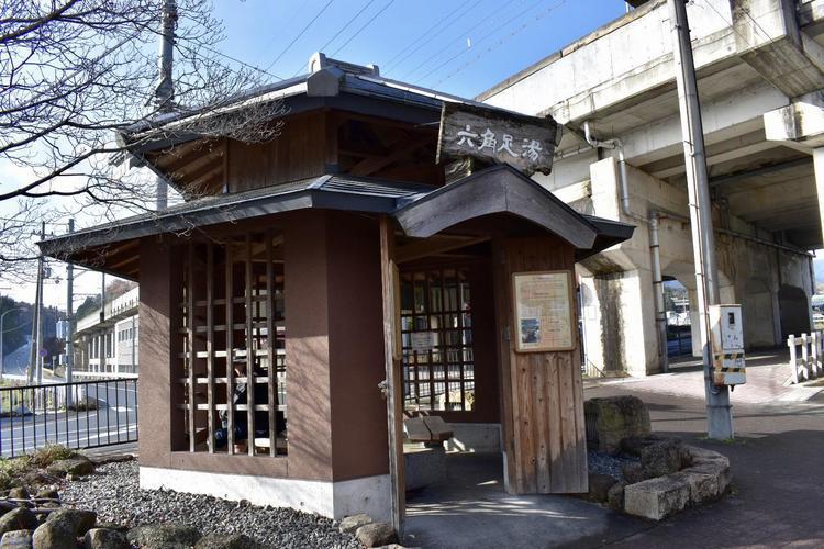 おごと温泉駅2