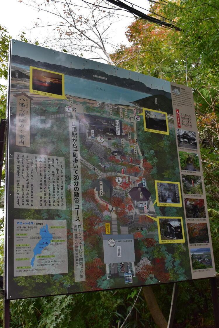 八幡山地図