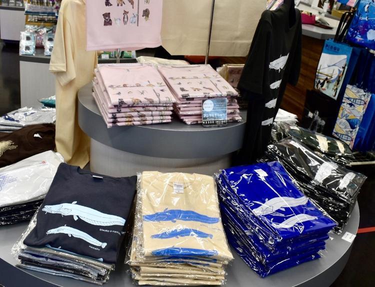 琵琶湖博物館12売店