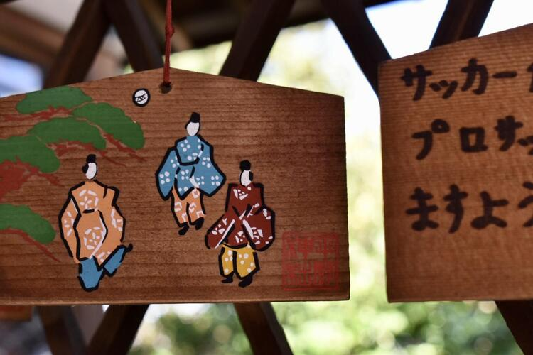 平野神社絵馬