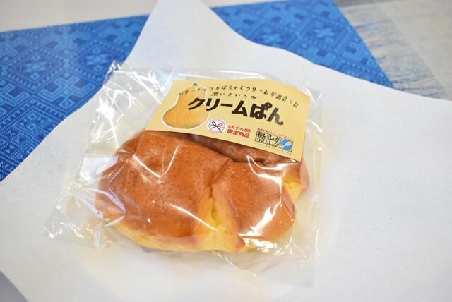 クリームパン1