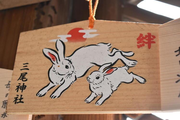 三尾神社7
