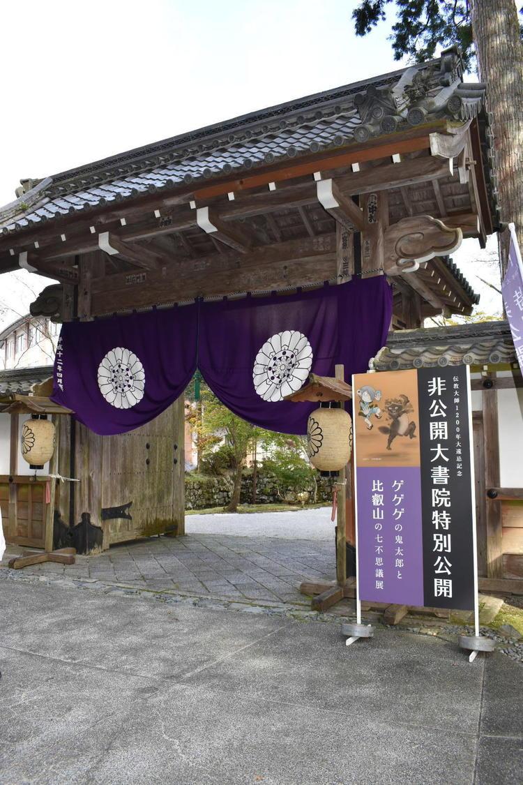 延暦寺 天気 比叡山 天気が良ければ琵琶湖、京都市内眺望最高です。