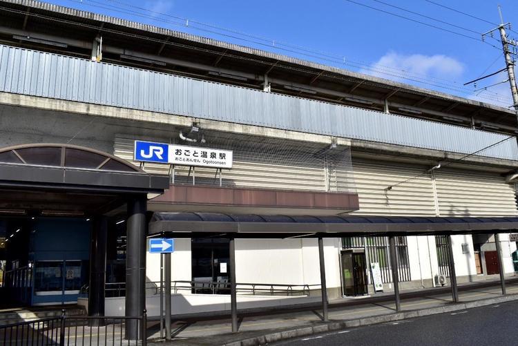 おごと温泉駅1