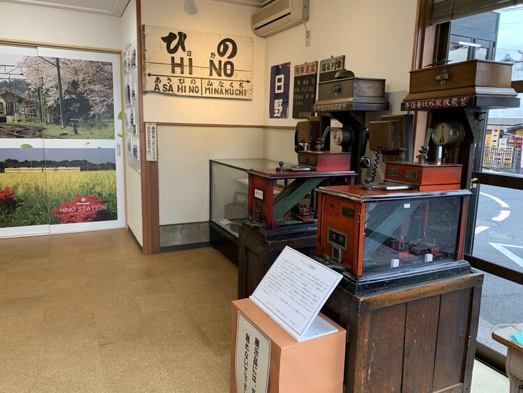 日野駅資料展示室