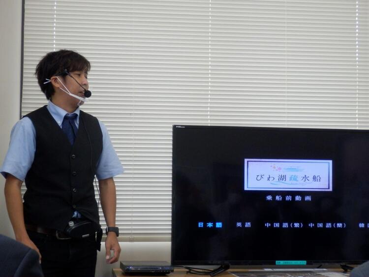 びわ湖疏水船 VTR