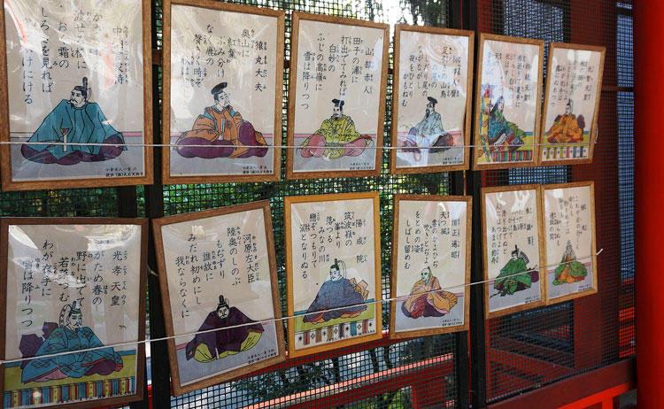 近江神宮-額縁百人一首.jpg