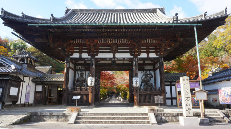 石山寺-東大門.jpg