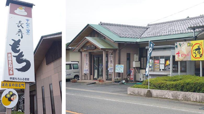 http://www.biwako-visitors.jp/staff/blog/b4a9fc15f693fa3cd69bcbda9b425d28d75c1112.jpg