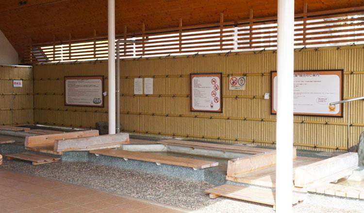 おごと温泉観光公園足湯.jpg
