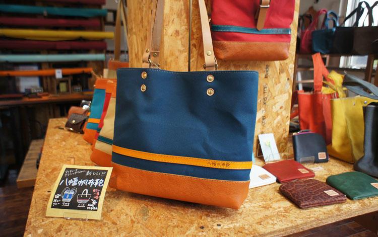 コゴコロ-鞄.jpg