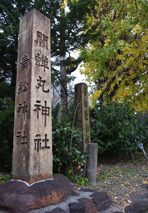 関蝉丸神社.jpg