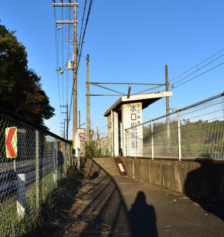 10.水口松尾駅.jpeg1