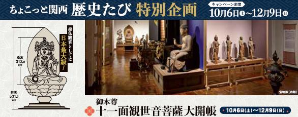 http://www.biwako-visitors.jp/staff/blog/d658aa1444e9d41b9604fd6ada322892781e0f32.png