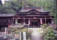 都久夫須麻神社(竹生島神社) |...